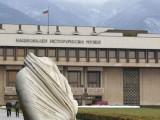 Национальный исторический музей Болгарии
