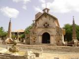 Альтос де Чавон