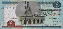 Египетский фунт
