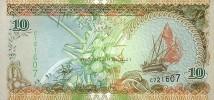 Мальдивская руфия