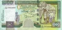 Шри-Ланкийская рупия