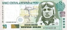 Перуанский новый соль